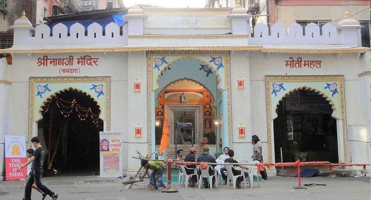 shrinathji-temple